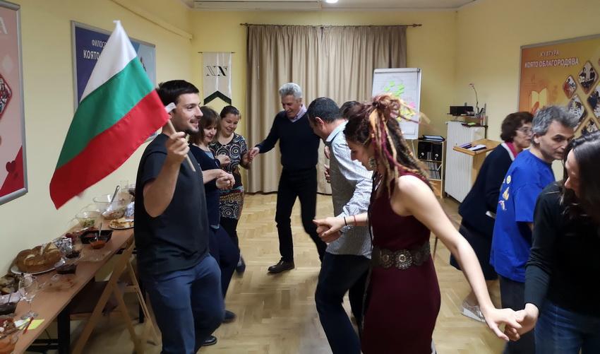 Българска вечер